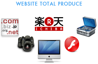 WEBSITE TOTAL PRODUCE